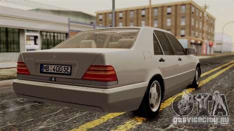 Mercedes-Benz W140 400SE 1992 для GTA San Andreas вид слева