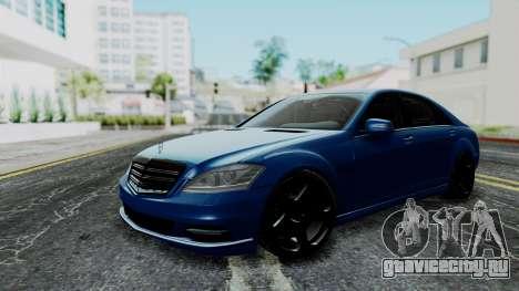 Mercedes-Benz W221 для GTA San Andreas