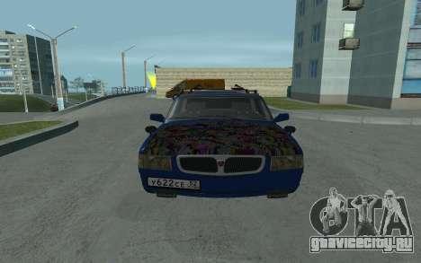 GAZ 3110 Volga для GTA San Andreas вид справа