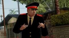 Вице-сержант Казанского СВУ v2 для GTA San Andreas