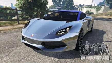 Arrinera Hussarya v1.0 для GTA 5