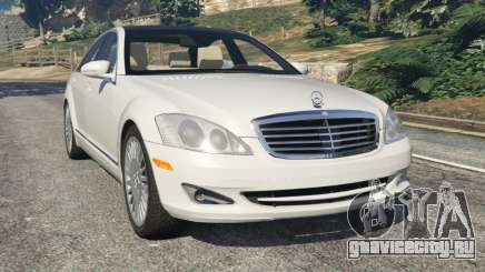 Mercedes-Benz S550 W221 v0.5 [Alpha] для GTA 5