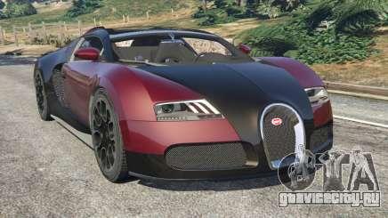 Bugatti Veyron Grand Sport v4.1 для GTA 5