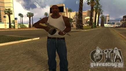 ГТА 5 Gusenberg Метельщик для GTA San Andreas