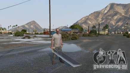 Buster Sword для GTA 5