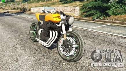 Honda CB 1800 Cafe Racer Paint для GTA 5