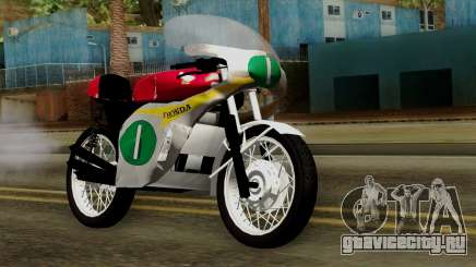 Honda RC166 v2.0 World GP 250 CC для GTA San Andreas