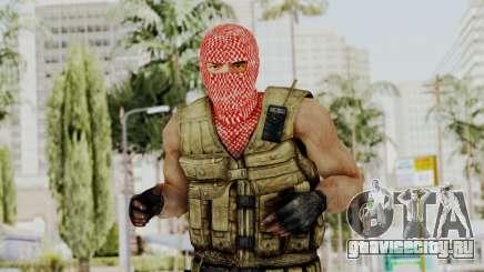 Terrorist для GTA San Andreas