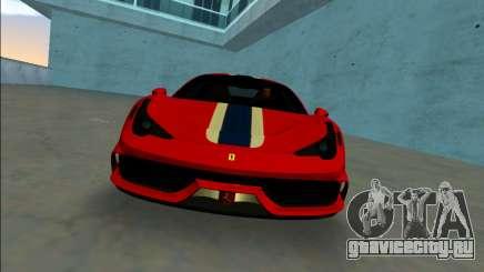 Ferrari 458 Speciale для GTA Vice City
