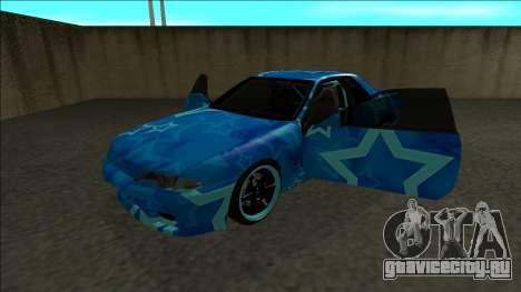 Nissan Skyline R32 Drift Blue Star для GTA San Andreas вид сзади