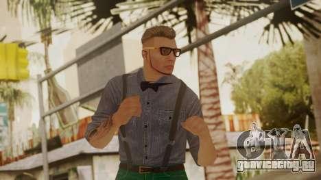 GTA Online Skin Hipster для GTA San Andreas