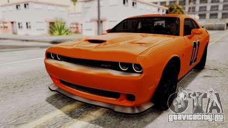 Dodge Challenger SRT Hellcat 2015 HQLM PJ для GTA San Andreas колёса