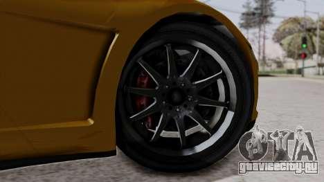 Dinka Jester Sparkle для GTA San Andreas вид сзади слева