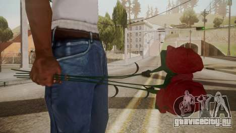 Atmosphere Flowers v4.3 для GTA San Andreas