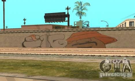 HooverTags для GTA San Andreas третий скриншот