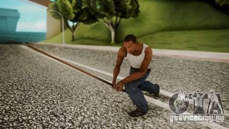 Pool Cue HD для GTA San Andreas третий скриншот