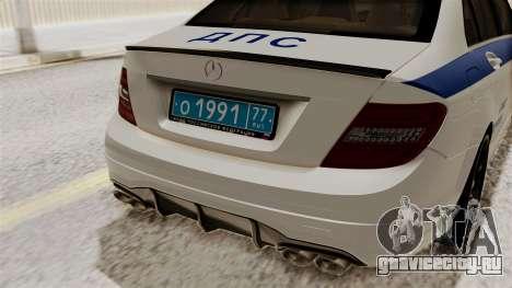 Mercedes-Benz С63 AMG ГИБДД МВД для GTA San Andreas вид сзади