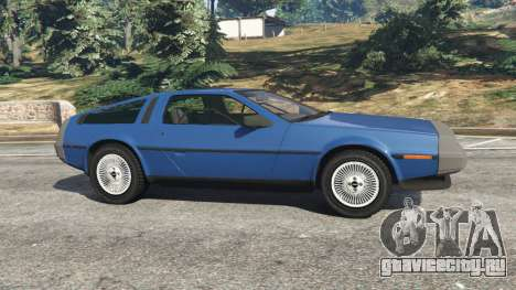 DeLorean DMC-12 v1.1 для GTA 5