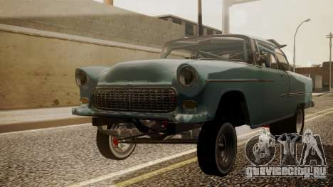 Chevrolet Bel Air Gasser для GTA San Andreas