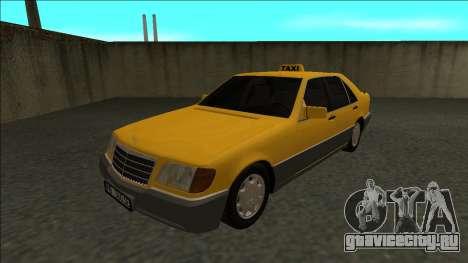 Mercedes-Benz W140 500SE Taxi 1992 для GTA San Andreas вид сзади слева