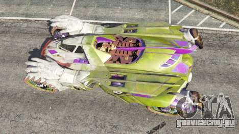 Jokerfield [Beta] для GTA 5 вид сзади
