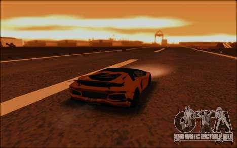 Lamborghini Aventador MV.1 [IVF] для GTA San Andreas вид снизу