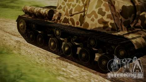ISU-152 Panther Desert from World of Tanks для GTA San Andreas вид сзади слева