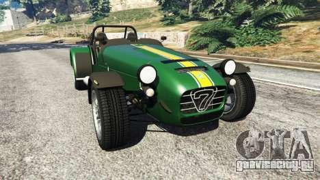 Caterham Super Seven 620R v1.5 [green] для GTA 5