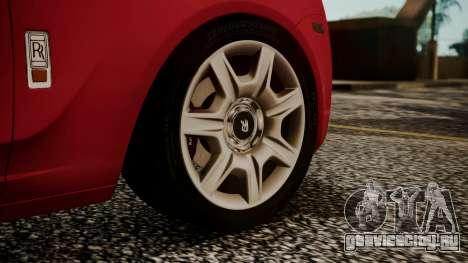 Rolls-Royce Ghost v1 для GTA San Andreas вид сзади слева