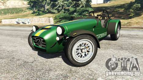 Caterham Super Seven 620R v1.5 [green] для GTA 5