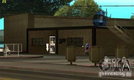 Замена текстур АвтоШколы для GTA San Andreas третий скриншот