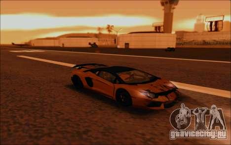 Lamborghini Aventador MV.1 [IVF] для GTA San Andreas вид сверху