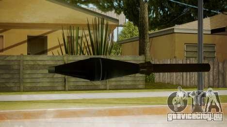 Atmosphere Missile v4.3 для GTA San Andreas второй скриншот