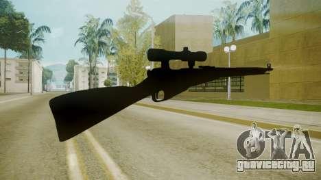 Atmosphere Sniper Rifle v4.3 для GTA San Andreas второй скриншот