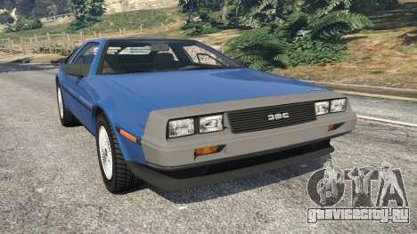 DeLorean DMC-12 v1.1 для GTA 5