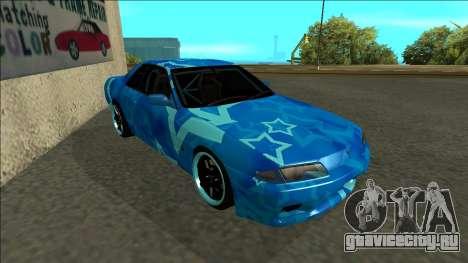 Nissan Skyline R32 Drift Blue Star для GTA San Andreas вид слева