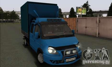 ГАЗель 33023 Фермер для GTA San Andreas