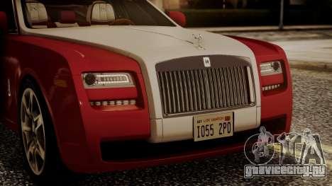 Rolls-Royce Ghost v1 для GTA San Andreas вид изнутри