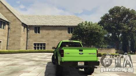Ford F150 SVT Raptor 2012 v2.0 для GTA 5 вид сзади слева