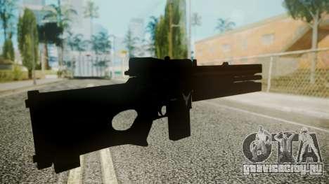 VXA-RG105 Railgun with Stripes для GTA San Andreas третий скриншот