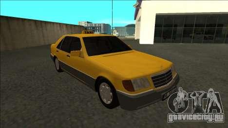 Mercedes-Benz W140 500SE Taxi 1992 для GTA San Andreas вид сзади
