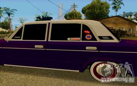 ВАЗ 2103 Баклажан для GTA San Andreas вид сзади