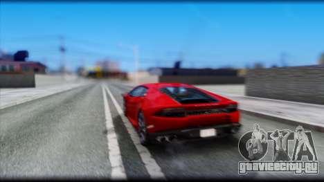 KISEKI V4 для GTA San Andreas пятый скриншот