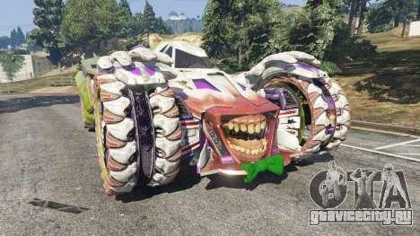 Jokerfield [Beta] для GTA 5