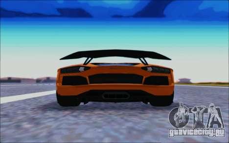 Lamborghini Aventador MV.1 [IVF] для GTA San Andreas вид справа