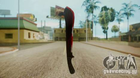 GTA 5 Machete (From Lowider DLC) Bloody для GTA San Andreas второй скриншот