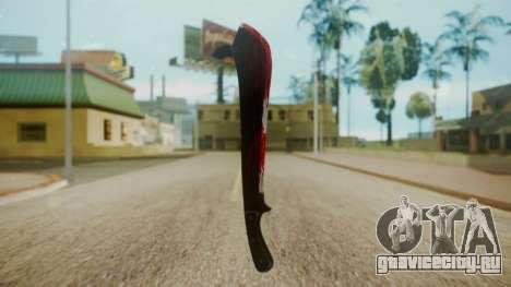 GTA 5 Machete (From Lowider DLC) Bloody для GTA San Andreas второй скриншот
