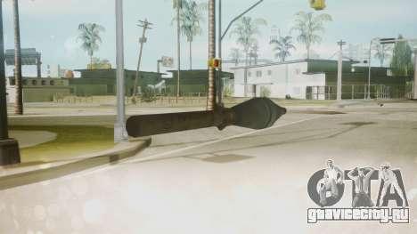 Atmosphere Missile v4.3 для GTA San Andreas третий скриншот