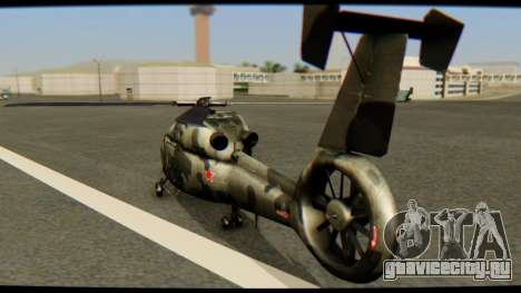 КА 60 Касатка для GTA San Andreas вид слева