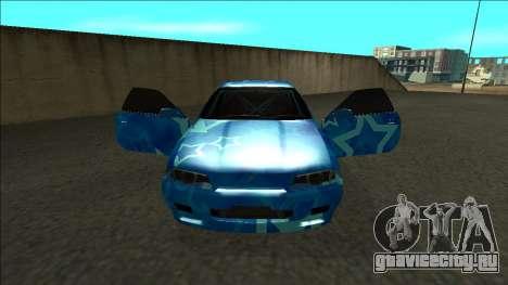 Nissan Skyline R32 Drift Blue Star для GTA San Andreas вид изнутри